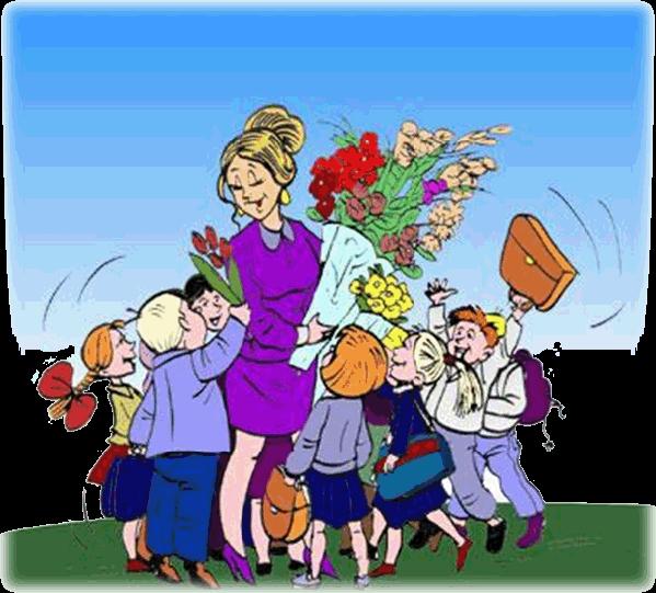 Учитель с учениками открытка 408